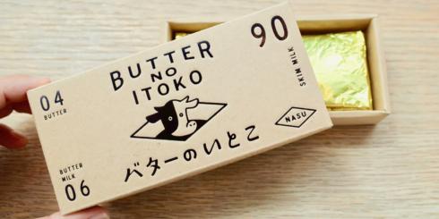 「バターのいとこ」直売会&ワークショップ