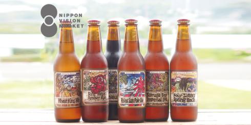 静岡 ベアードビール