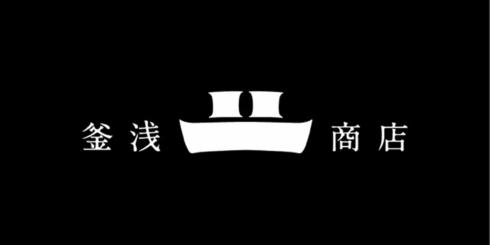 釜浅商店「良理道具の日」