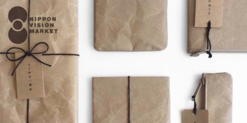 大直のSIWA|紙和