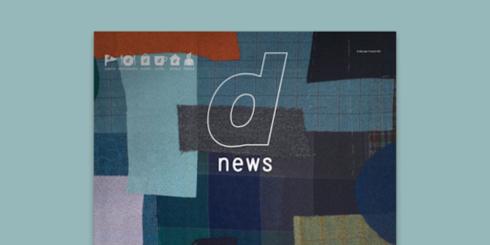 ナガオカケンメイトークショー「新しい『d news』を一緒につくろう!制作サポートメンバー募集!」