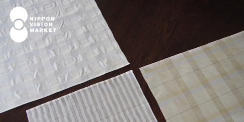 沖縄の織 -日常の布-