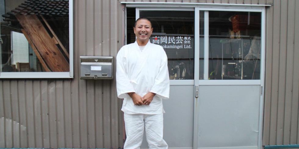 高岡民芸株式会社