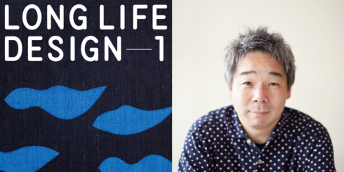 LONG LIFE DESIGN TALK 2019