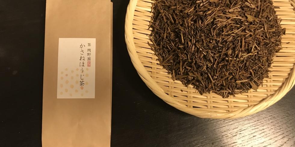 岡野園 かさねほうじ茶の焙煎見学