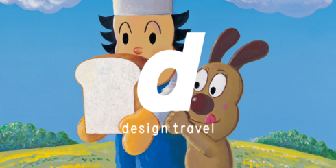 d design travel KOCHI