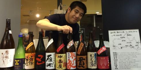 地酒のまえつる 前鶴健蔵さんの角打ち
