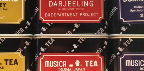 「MUSICA TEAの紅茶」