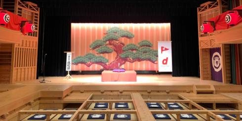 d47落語会 in 高知県
