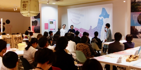 Fermentation Tourism Nippon展 オープニングトークイベント(後編)
