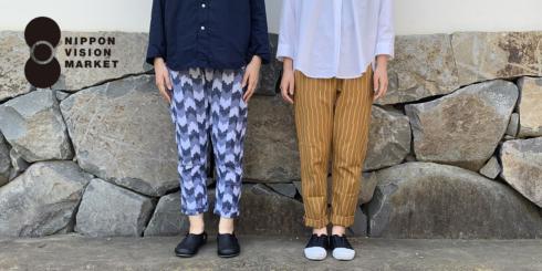 福岡 久留米絣の現代風もんぺ