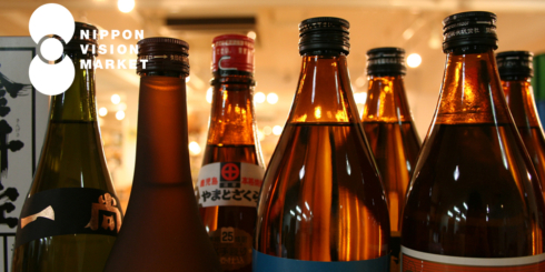 鹿児島の食 - お酒を楽しむ -