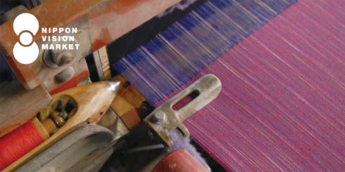 静岡県 遠州綿紬- ぬくもり工房 -