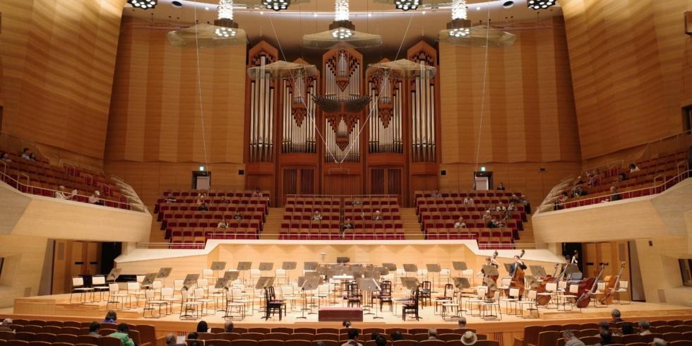 日本フィルハーモニー交響楽団の定期公演