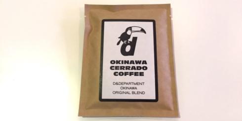 D&DEPARTMENT OKINAWAオリジナルコーヒーが完成しました!