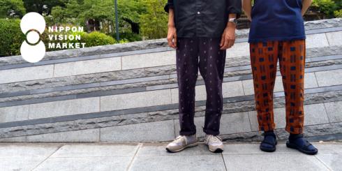 福岡 うなぎの寝床「久留米絣の現代風もんぺ」