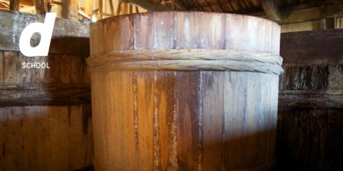 わかりやすい木桶醸造-小豆島の醤油と木桶づくり-