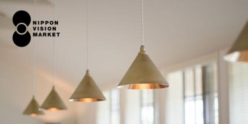FUTAGAMI -真鍮の生活道具-
