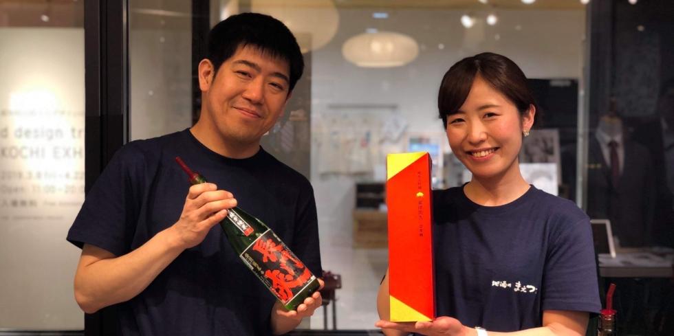 山口県 「前鶴健蔵さんと秋の酒」