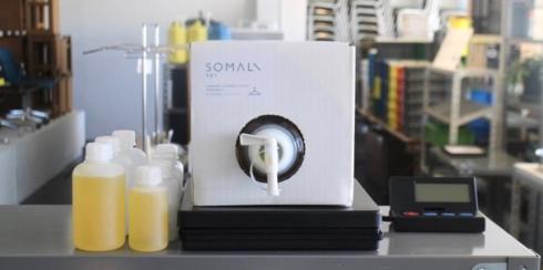 SOMALI 洗濯用液体石けん量り売りしております。