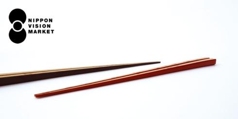 京都 高野竹工の「竹箸」