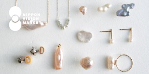 滋賀 神保真珠商店 びわ湖真珠のジュエリー