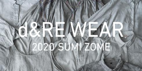 d&RE WEAR 2020 SUMIZOME