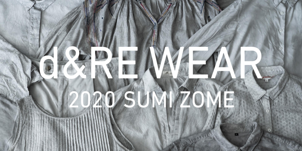 d&RE WEAR 2020 SUMIZOME