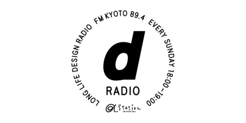 LONG LIFE DESIGN RADIO