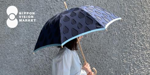 山梨 槙田商店の傘