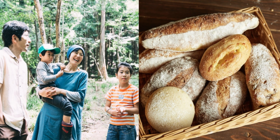 自家製天然酵母タルマーリーのパンの日