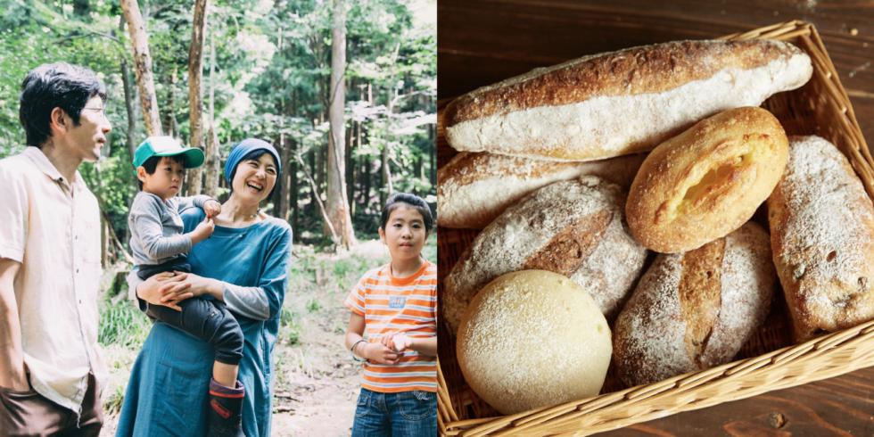 自家製天然酵母タルマーリーのパンとビールの日