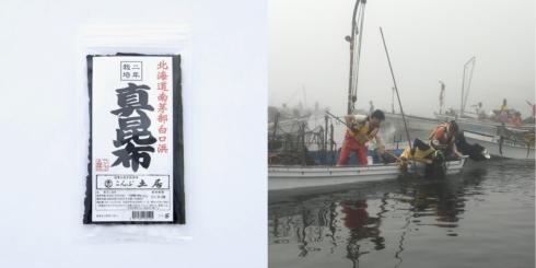 昆布出汁文化を伝える「大阪 こんぶ土居」