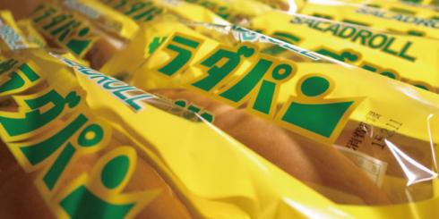 d47 滋賀県 「つるやパンの日」