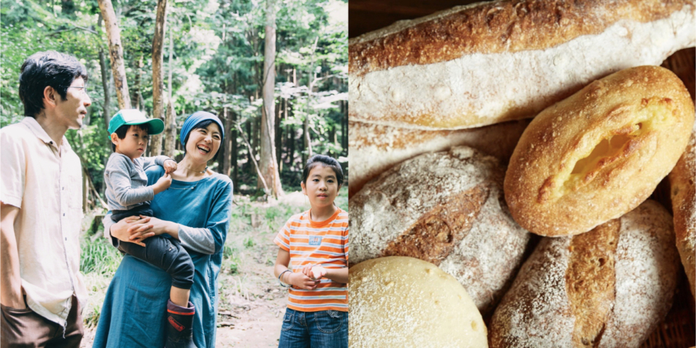 【7月】自家製天然酵母タルマーリーのパンとビールの日