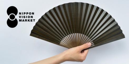 京都 京扇堂の扇子