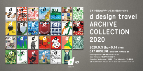 d design travel ARCHIVE COLLECTION 2020