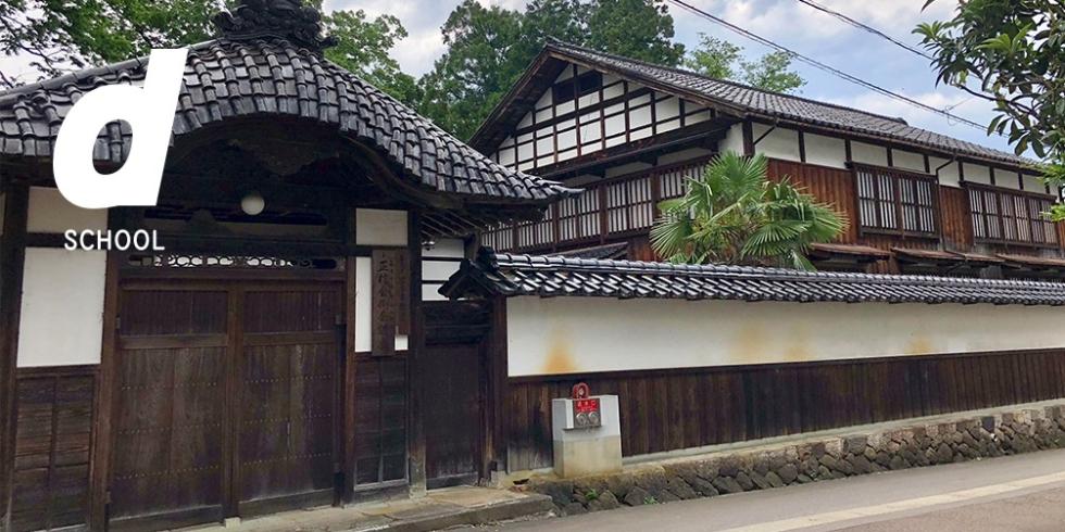 わかりやすい民藝 TOUR+TALK -安川慶一の仕事をめぐる旅-
