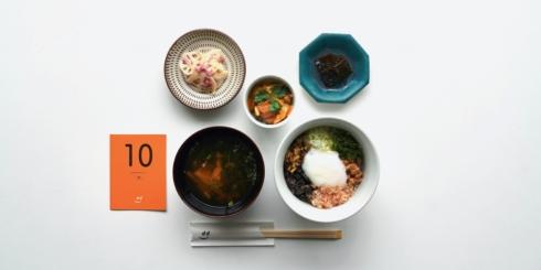 dたべる研究所「丼」ランチメニュー