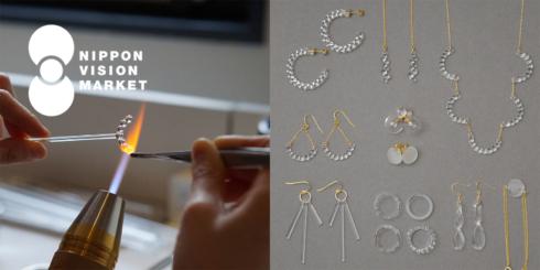 NIPPON VISION MARKET HARIO Lampwork Factoryのアクセサリー