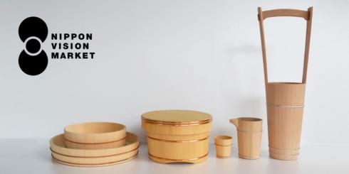 京都「桶屋 近藤」の手仕事