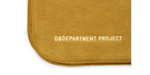 スタッフの商品日記 043   D&DEPARTMENTコットンブランケット・クッション