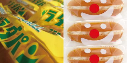 【2月】d47 滋賀県「つるやパンの日」