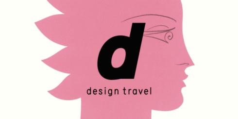 特別先行公開① 『d design travel IBARAKI』ちょっと長めの、編集長後記