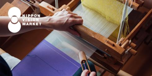 滋賀 清原織物の手仕事