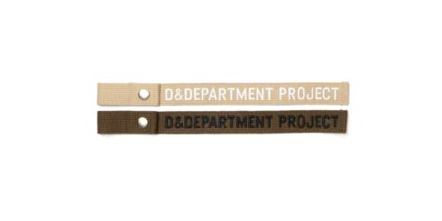 スタッフの商品日記 050 D&DEPARTMENT PROJECT ラゲージタグ