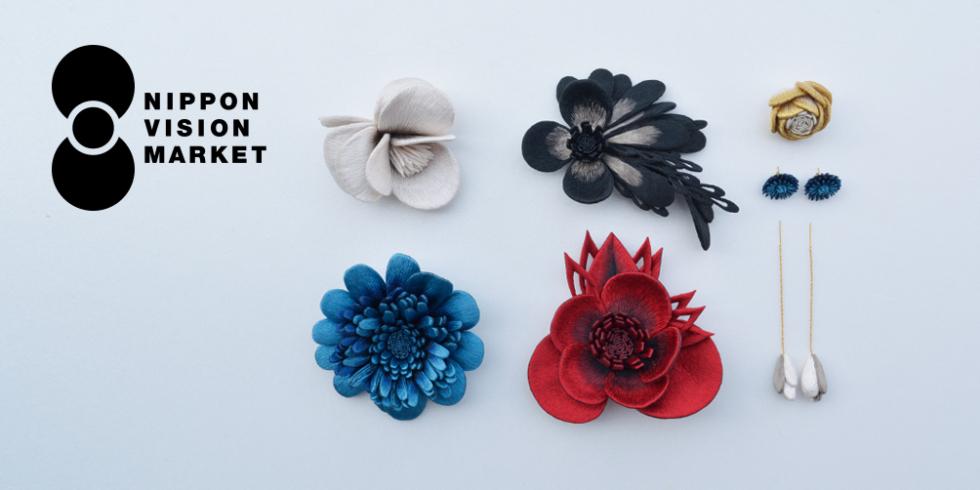 【6/11より再開】群馬 横振刺繍のアクセサリー