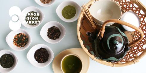鹿児島の食 -お茶を楽しむ-