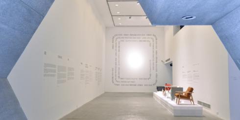 「ロングライフデザイン:思考と実践」展をご紹介します