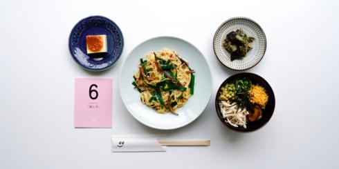 dたべる研究所「麺と丼」メニュー